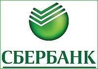 Сбербанк России предлагает своим клиентам услугу «Анализ личных финансов»