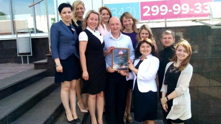Компания «Талан» заняла 2 место в международной премии «Рекорды рынка недвижимости»