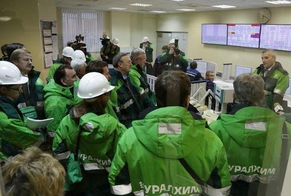 На пермской площадке «УРАЛХИМа» прошла встреча бизнес-клуба «Строгановский»