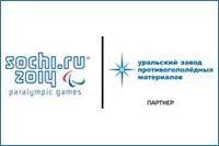 Выиграй поездку на Паралимпийские игры!