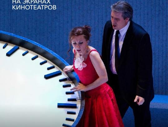 В Перми состоится показ Мет-оперы «Травиата», в рамках летнего театрального фестиваля