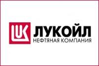 Информационная политика «ЛУКОЙЛ-ПЕРМЬ» признана лучшей