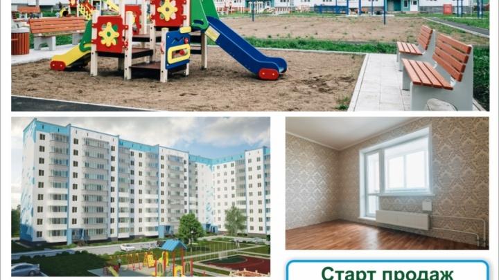 В ЖК «Белые росы» от ОАО «СтройПанельКомплект» стартовали продажи 2 очереди