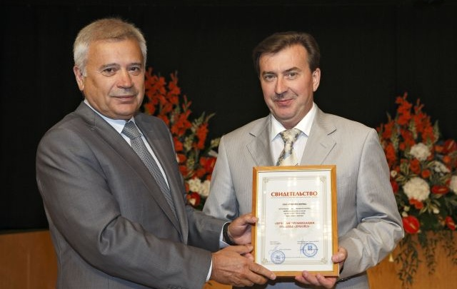 «ЛУКОЙЛ-Пермь» признана лучшей организацией