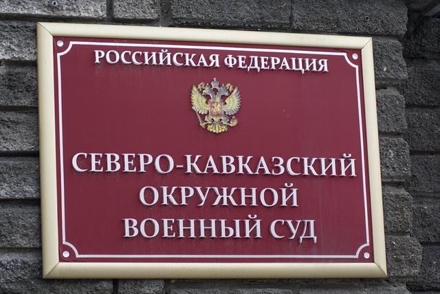 Командир войсковой части в Ростове дважды выдал себе квартиры