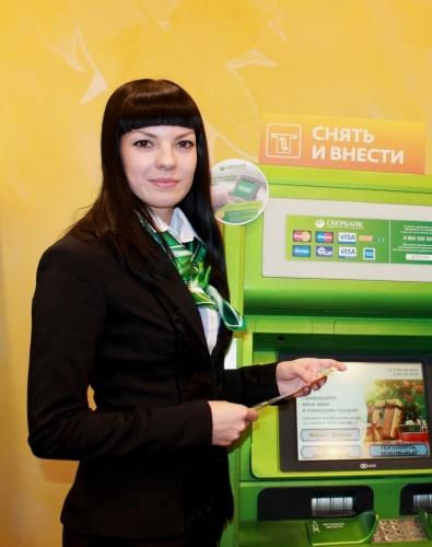 как-то кредитный эксперт сбербанк вакансии визначається інструкціями