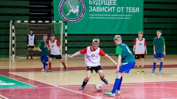 Юные футболисты из Башкирии представят Поволжье в Сочи