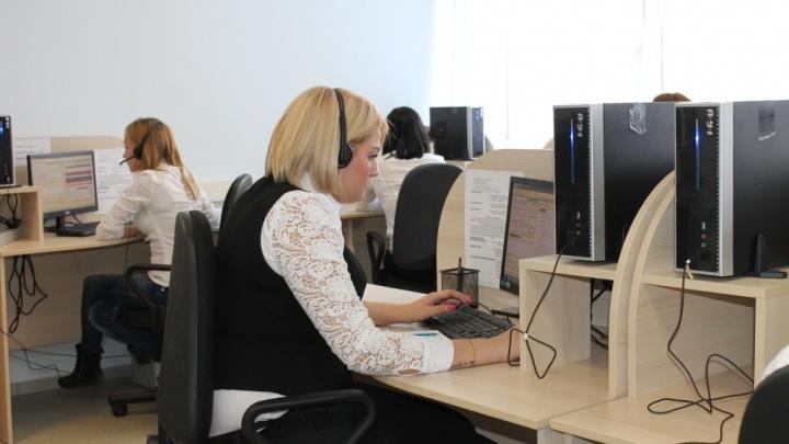 В ноябре call-центр управляющей компании «Жилищно-коммунальная система» принял более 30 тысяч звонков