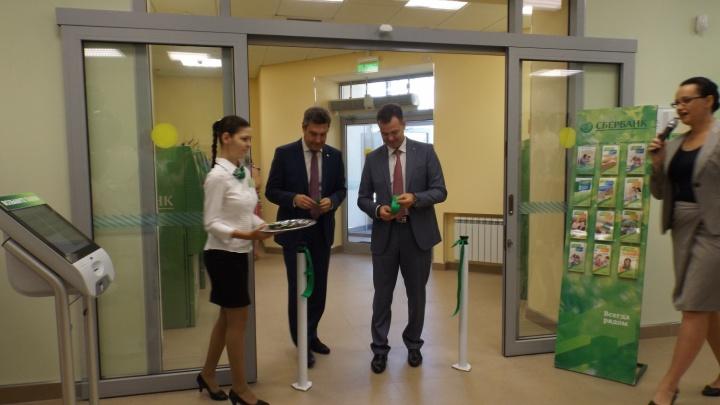 Первый центр ипотечного кредитования Сбербанка открылся в Самаре