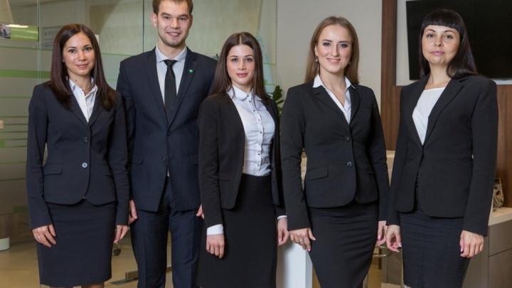 Работа в Сбербанке: путь от кандидата до сотрудника