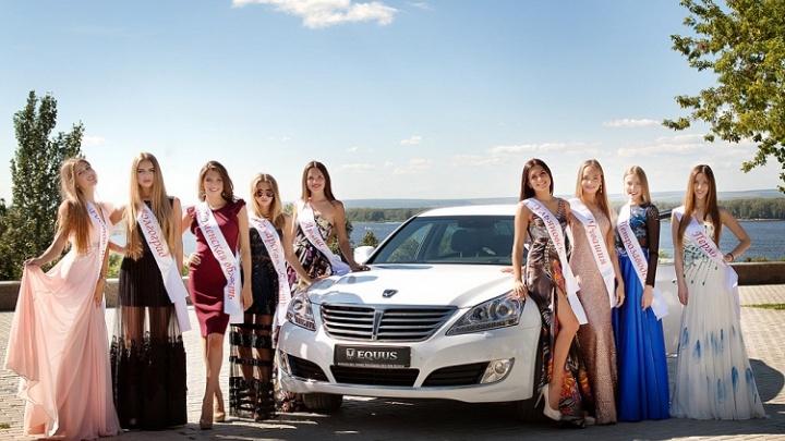 Дилерский центр Hyundai  «Автосалон Арго» поддержал конкурс «Мисс Волга 2015»