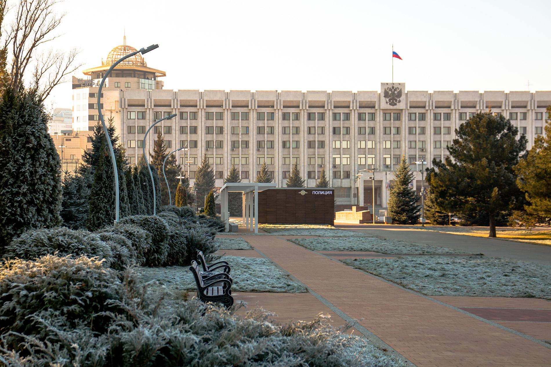 Новое правительство Самарской области
