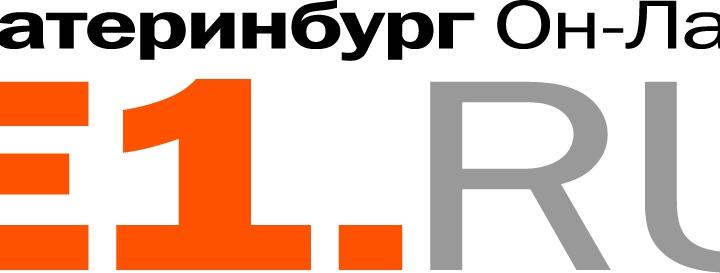 Новый конкурс от Дом Е1.RU!
