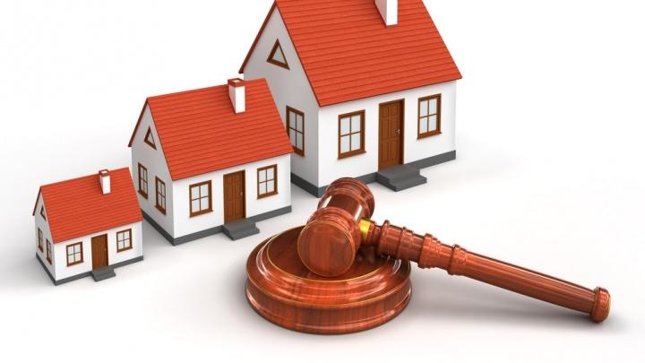 Аукцион недвижимости: продать квартиру дорого и быстро