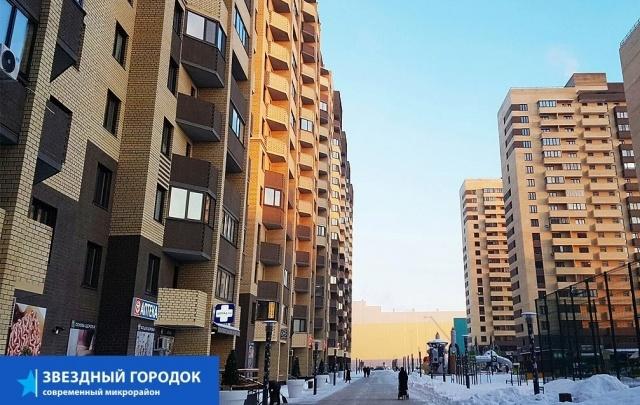 «Звёздный городок» – 50%: льготная ипотека от Сбербанка