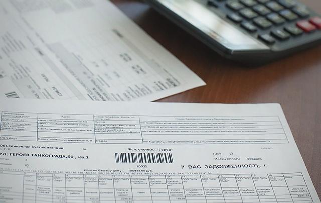 Плату за общедомовые нужды для челябинцев хотят пересчитывать каждый год