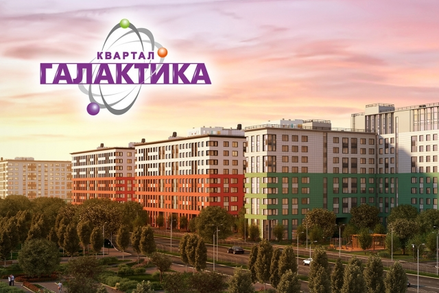 ГК «Эталон»: квартира в Москве и Петербурге без посредника