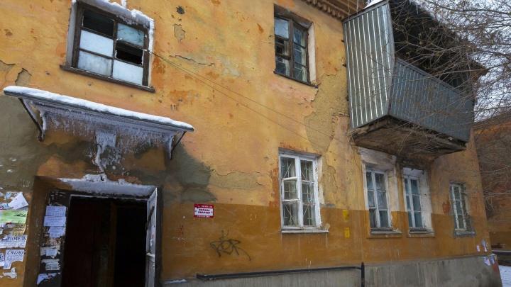 Аварийный дом на Свердловском проспекте расселят вне очереди