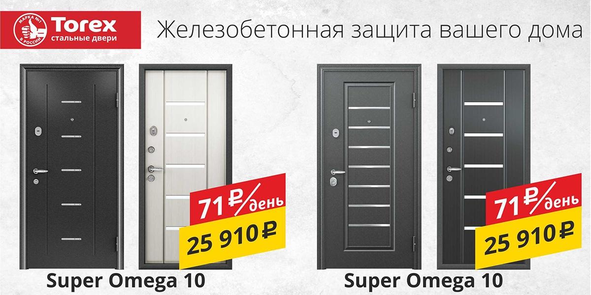 входные двери саратов каталог цены Санкт-Петербурге