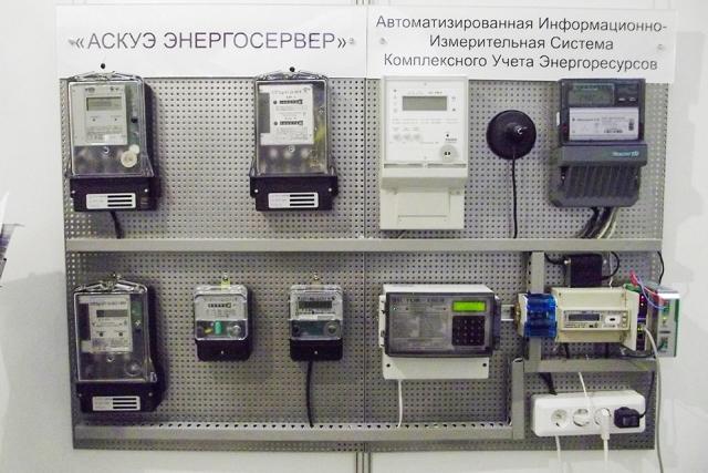 Прибор учета ресурсов системы smart metering стоит порядка 30 тысяч рублей