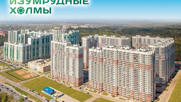 Готовые квартиры с отделкой в Московском регионе