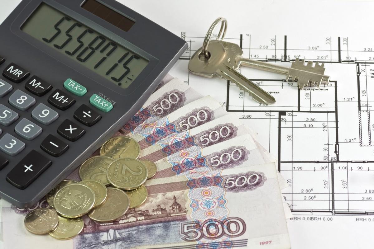 Налог на имущество: новые правила