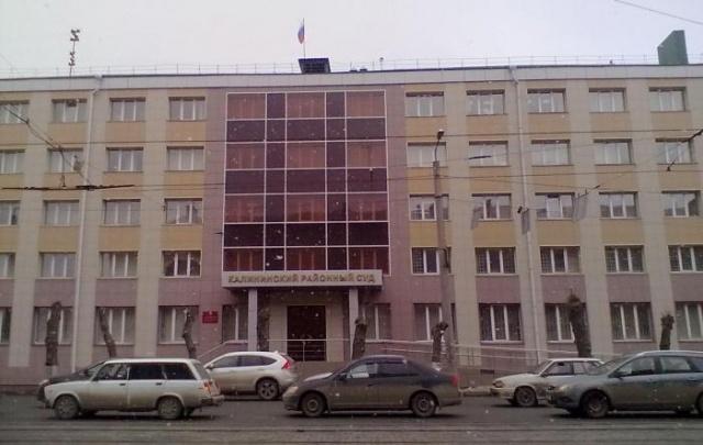 На доме в Челябинске повесили рекламу, подделав решение о согласии жильцов