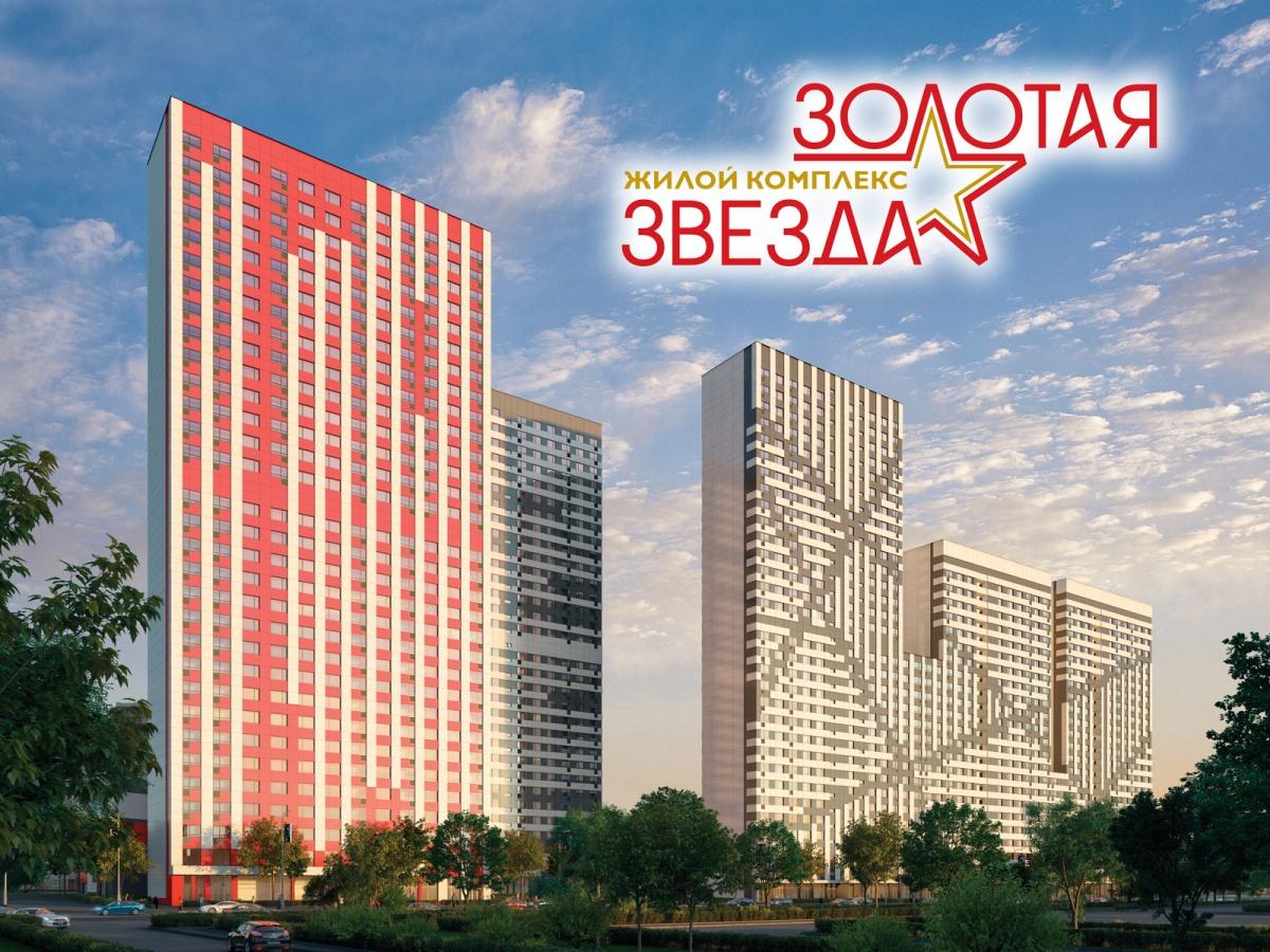 Квартиры в Москве: как оценить комфорт на расстоянии?