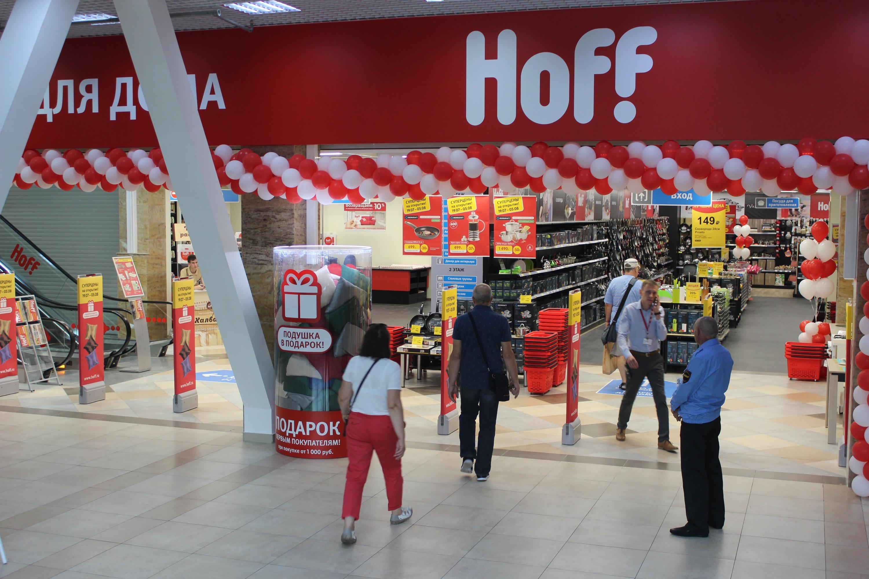 97baf79ad952 Гипермаркет мебели и товаров для дома Hoff открылся в Нижнем ...