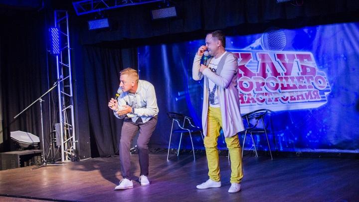 Новосибирские юмористы возродили популярный комедийный проект КХН