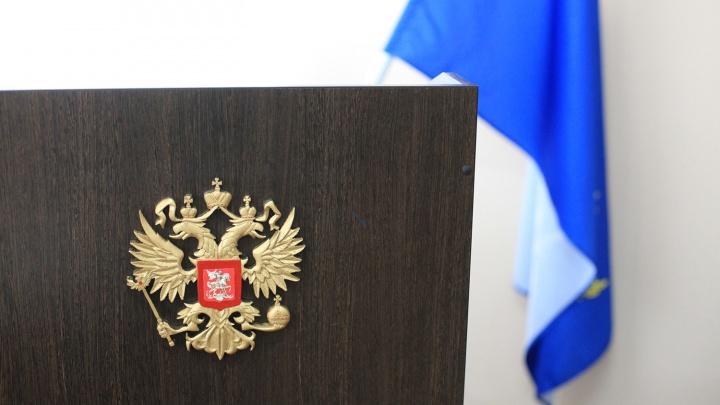 Суд отправил телефонного террориста «Шакала» на исправительные работы