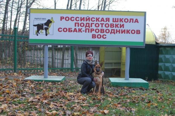 Незрячая Надежда Корнеева и её новая собака-проводник