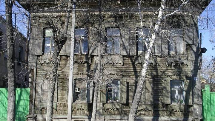 В Тюмени продадут с молотка горевший памятник архитектуры
