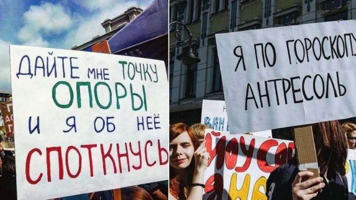 Монстрации быть! Самарские власти согласовали проведение необычной первомайской акции