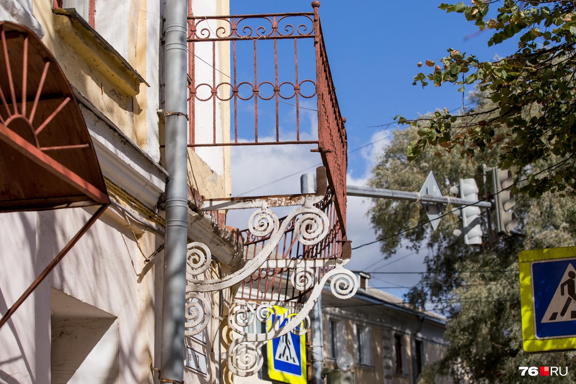 Улица Трефолева, 12