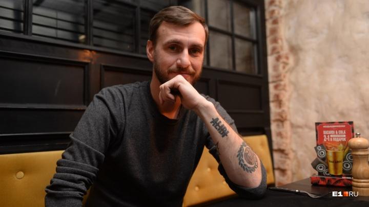 Кексин vs форумчане: екатеринбургский ресторатор отвечает на самые злые сообщения комментаторов Е1.RU