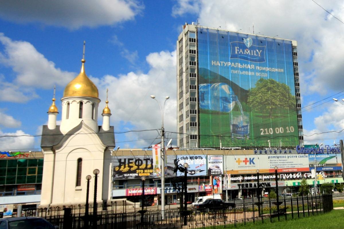 В 2009 году владелец бренда Family spring мог позволить себе затянуть баннером целое здание в самом центре города. Фото Стаса Соколова