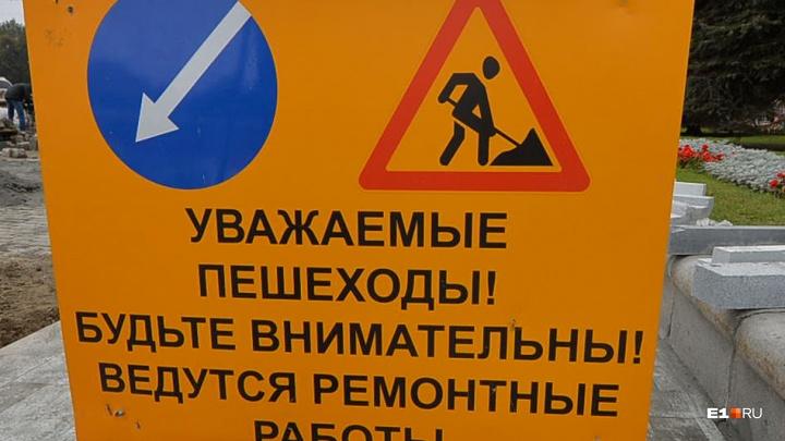 Вторчермет в дорожной блокаде: улицу 2-ю Новосибирскую откроют на две недели позже