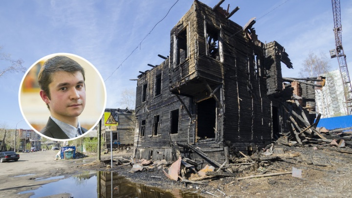 «Любая ошибка имеет фамилию, имя и отчество»: архангельский блогер — о сгоревшем доме Гринфельда
