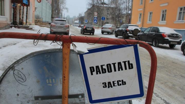 Первый день весны без воды и тепла: где в Архангельске ремонтируют коммунальные сети