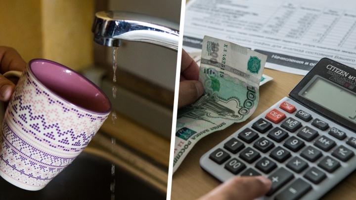 Департамент по тарифам отказался повышать цены на воду