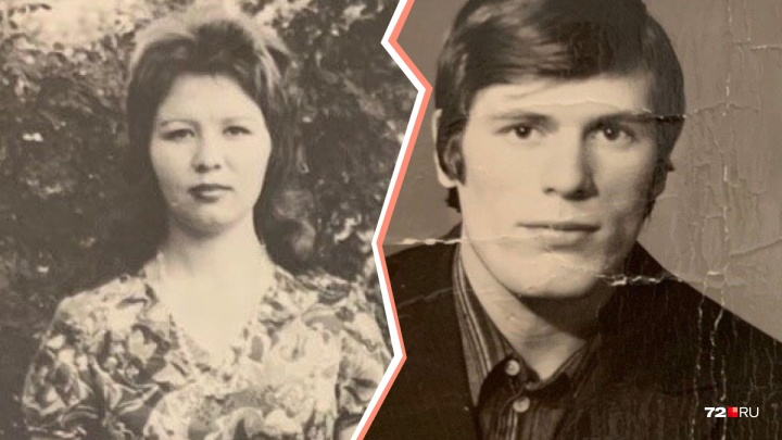 Так и не смог ее забыть: уралец спустя 40 лет ищет в Тюмени свою первую любовь