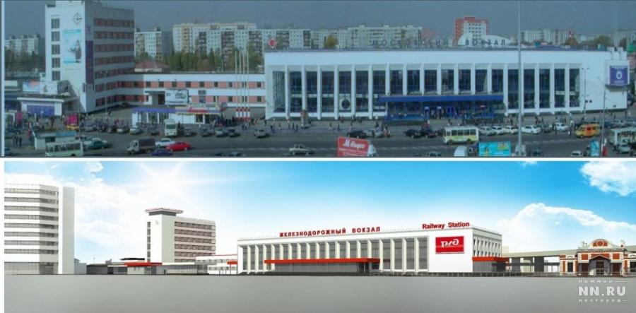 термобелья Следует московский вокзал проект реконструкции это вместе делает