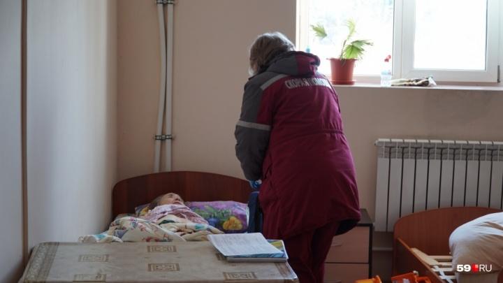Хотят оставить людей на улице? В Прикамье под угрозой закрытия оказался приют для пожилых людей