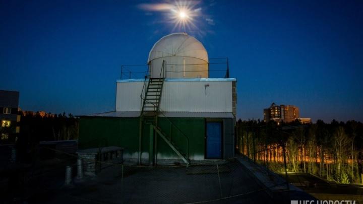 Ночью над Новосибирском взойдёт кровавая луна