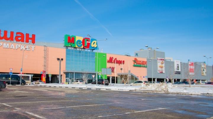 В Самаре из ТЦ «Мега» эвакуировали посетителей и продавцов