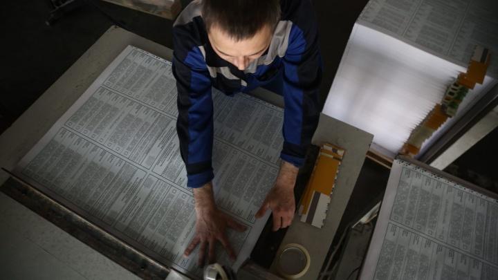 Кандидаты на бумаге: в Новосибирске начали печатать бюллетени для президентских выборов