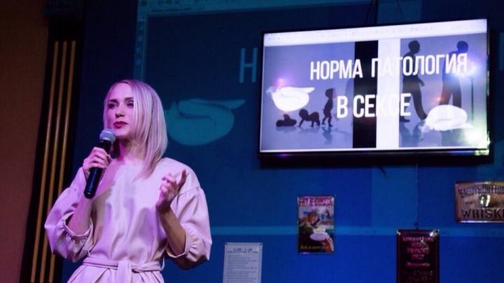 «Любите грубо или нежно?»: в Волгограде пройдут сеансы короткометражного кино для взрослых