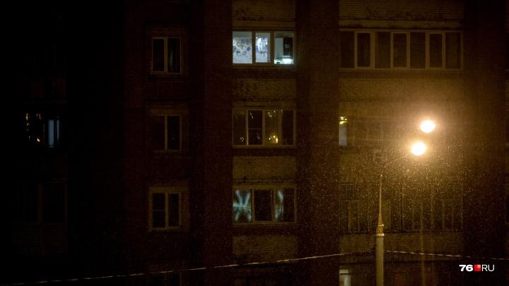 На один час в Ярославле выключат свет: когда именно