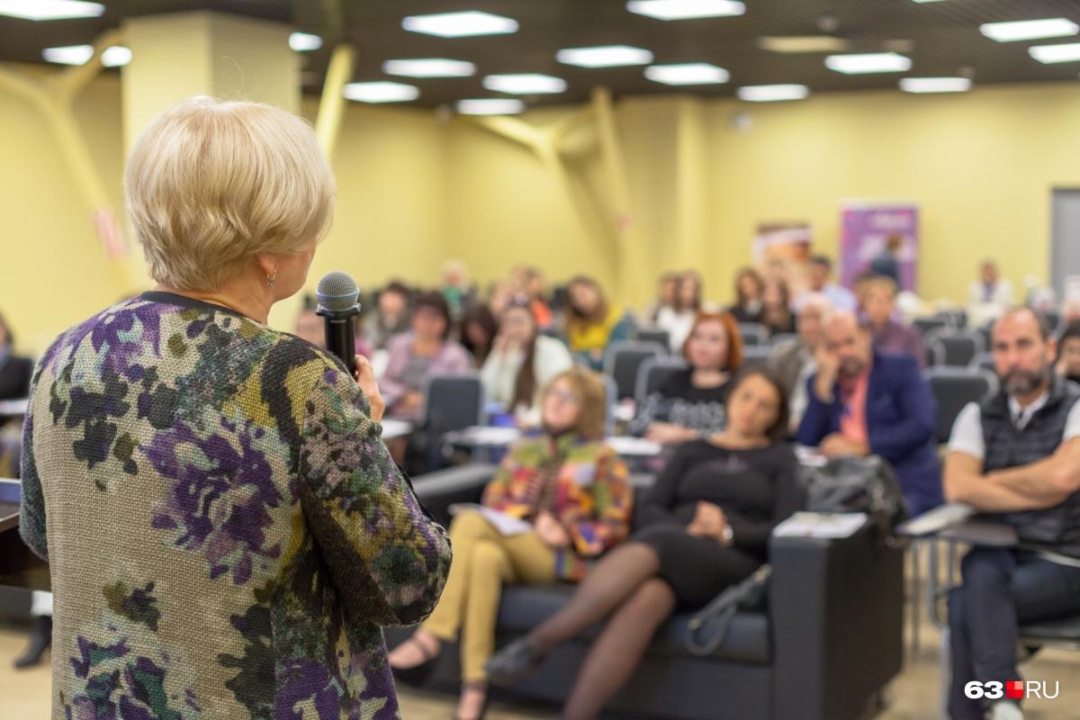 В семинаре приняли участие представители 44 медучреждений Самары
